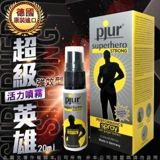 【Pjur】SuperHero 超級英雄強效型 活力情趣提升噴霧20ML