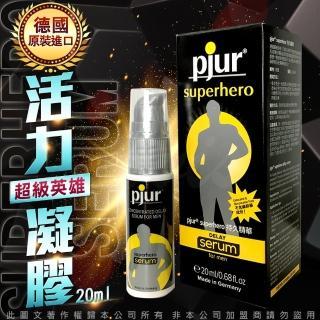 【Pjur】SuperHero 超級英雄活力情趣提升凝露20ML