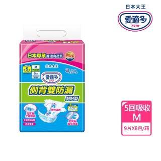 【日本大王】Attento側背雙防漏貼型紙尿褲M-5回(9片/包X6包 箱購)