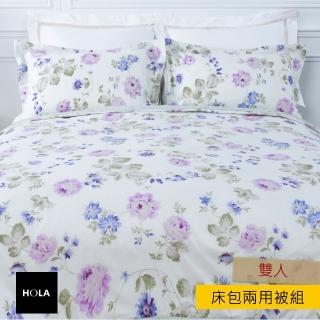 【HOLA】春雨純棉床包兩用被組 雙人
