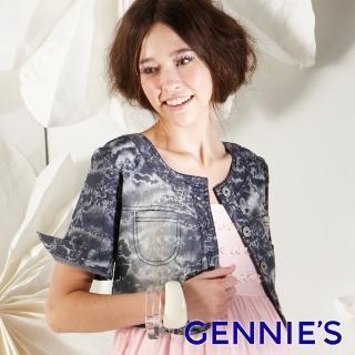 【Gennies 奇妮】牛仔風暈染雪花棉質短版小外套(藍G3143)