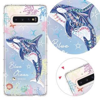 【KnowStar】三星 Galaxy S10 Plus 奧地利彩鑽防摔手機殼-藍色海洋(S10+)