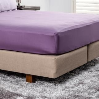 【HOLA】雅緻天絲素色床包 加大 絳紫