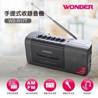 【WONDER 旺德】手提式收錄音機(WS-R17T)