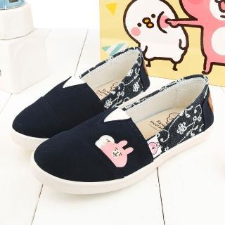 【童鞋城堡】卡娜赫拉 女款 花紋刺繡帆布休閒鞋(KI8350-藍)