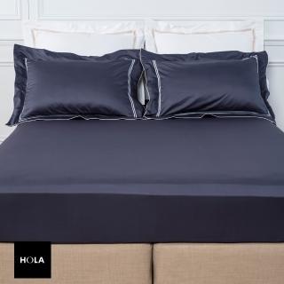 【HOLA】艾維卡埃及棉素色床包 特大 深藍