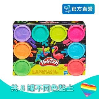 【PLAYDOH 培樂多】補充罐系列(無毒 八色黏土組-霓虹派對款 E5044)