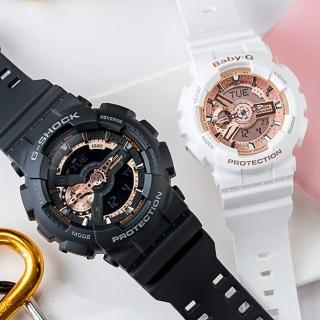 【CASIO 卡西歐】G-SHOCK & BABY-G 潮流率性情人對錶(GA-110RG-1ADR+BA-110-7A1DR)