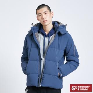【5th STREET】男連帽羽絨長袖外套-灰藍色