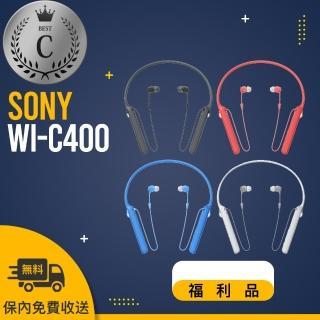 【SONY 索尼】WI-C400 福利品(頸後無線入耳式耳機)