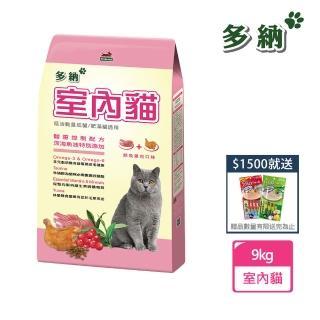 【Natural Pie 多納滋】室內貓 9KG(體重控制配方、深海魚油特別添加)
