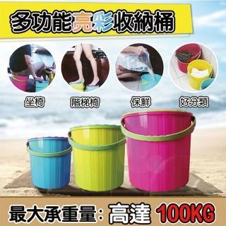 【YAMAKAWA】繽紛多功能收納桶(1組3入/整理箱/水桶/洗車/收納)