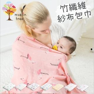 【荷蘭Muslin tree】嬰兒多功能竹纖維雙層紗布包巾