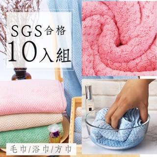 日式超吸水親膚微絲大浴巾