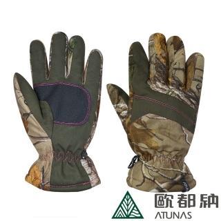 【ATUNAS 歐都納】女款防風防水保暖手套(A1-A1638W迷彩/刷毛蓄熱/機車騎士/戶外休閒)