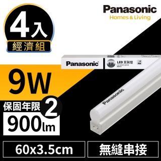 【Panasonic 國際牌】4入經濟組 LED 9W 2呎 T5 支架燈 層板燈 間接照明 二年保固(白光/自然光/黃光)
