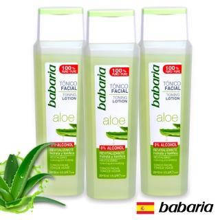 【西班牙babaria】極潤蘆薈保濕化妝水300ml(超值三入)