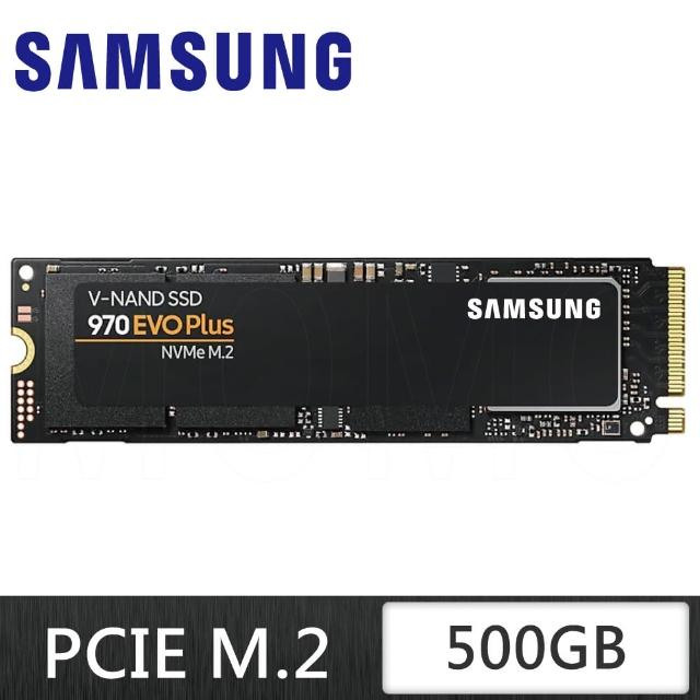 【SAMSUNG 三星】970 EVO Plus 500GB NVMe M.2 2280 PCIe 固態硬碟MZ-V7S500BW(平行輸入)