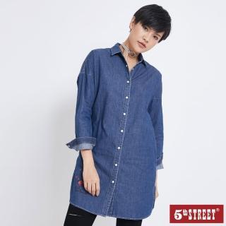 【5th STREET】女長版牛仔長袖襯衫-酵洗藍