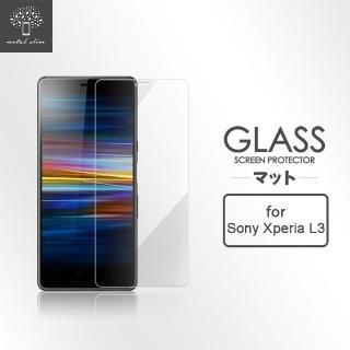 【Metal-Slim】Sony Xperia L3(9H鋼化玻璃保護貼)