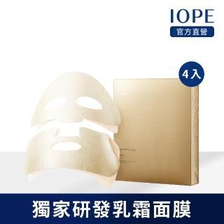 【IOPE 艾諾碧】即期良品 時光金鑰緻顏面膜 18ml(4入 效期至2020/10)