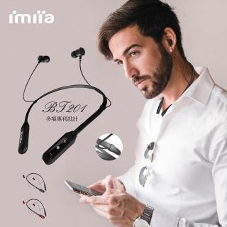 【imiia】BT 201頸掛式運動藍牙耳機(v4.2頸掛藍牙耳機)