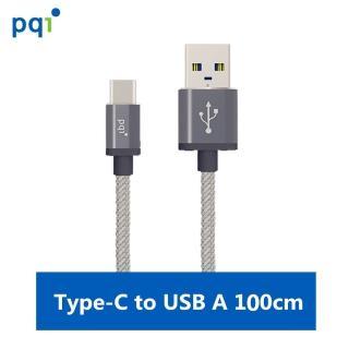【PQI 勁永】Type-C Cable to A Metallic 強勁金屬編織線 100cm(Type-C接頭、支援3A快速充電)