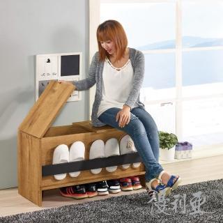 【優利亞】菲利斯 3尺多功能坐鞋櫃