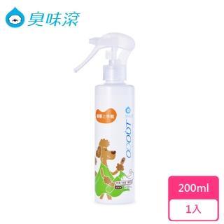 【臭味滾】狗狗專用 除臭/抑菌噴霧瓶200ml(除臭噴霧)