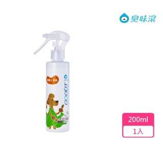 【ODOUT 臭味滾】貓咪專用 除臭/抑菌噴霧瓶200ml(除臭噴霧)
