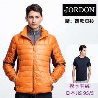 【JORDON 橋登】雙色拼接輕量撥水羽絨外套(993)