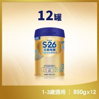 【惠氏 S-26】金幼兒樂幼兒成長配方1-3歲(850gx12罐)