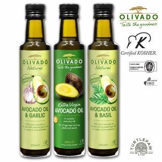 【Olivado】紐西蘭原裝進口酪梨油-冷壓初榨/大蒜/羅勒風味(250毫升*3瓶)