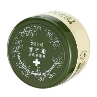 【雪芙蘭】護手霜-深度修護型100g(修護粗糙、乾裂)