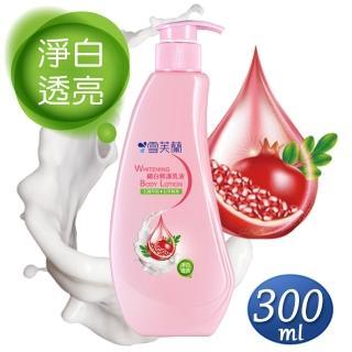 【雪芙蘭】細白修護乳液300ml