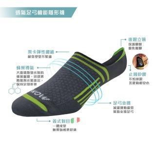 Dr.wow萊卡棉吸排透氣足弓機能平口襪