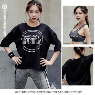 【Com.P 卡曼】韓版寬鬆罩衫瑜伽健身3件運動套裝(罩衫上衣+運動內衣+修身長褲)