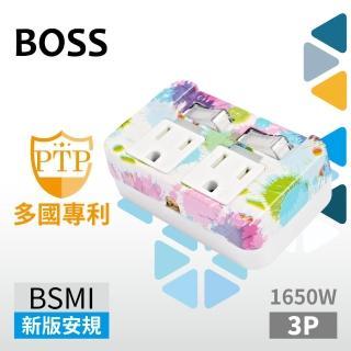 【BOSS】彩色2開2插3P分接式高溫斷電插座
