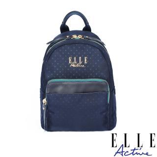 【ELLE active】自由展翼系列-小後背包-藍色