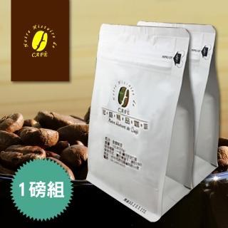 【KS冠盛肯亞AA咖啡】肯亞AA咖啡(肯亞AA  咖啡豆 肯亞AA咖啡)