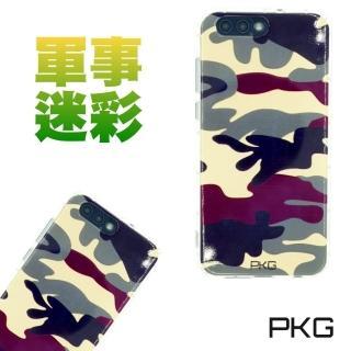 【PKG】HTC  X10 抗震防摔保護殼(彩繪系列-軍事迷彩)