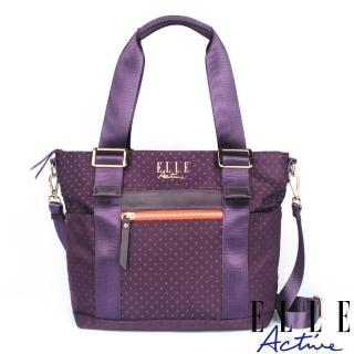 【ELLE active】自由展翼系列-多用托特包/肩背包/購物袋-紫色