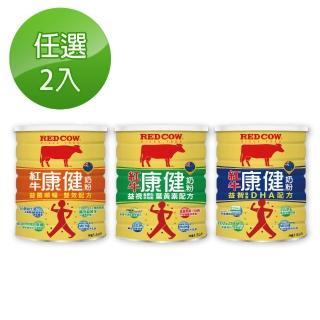 【紅牛】康健奶粉1.5kg任選2入(益菌順暢/葉黃素/DHA)