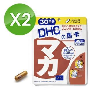 【DHC】馬卡30日份(共90粒)*2包組