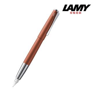 【LAMY】STUDIO系列 陶瓦紅鋼筆(66)