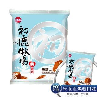 【初鹿牧場】米乖乖焦糖牛奶口味餅乾(52gx12入)