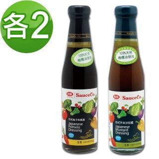 【味榮】日式柚子2罐+日式芥末2罐(240ml共四瓶)