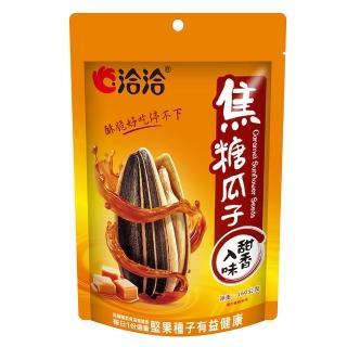 【味丹】洽洽焦糖瓜子160g