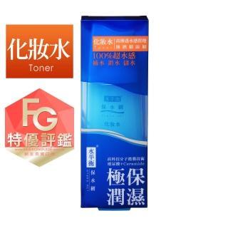 【水平衡】保水網化妝水140m(無酒精)