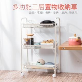 簡易組裝式三層萬用置物架 廚房衛浴架 附輪 浴室推車